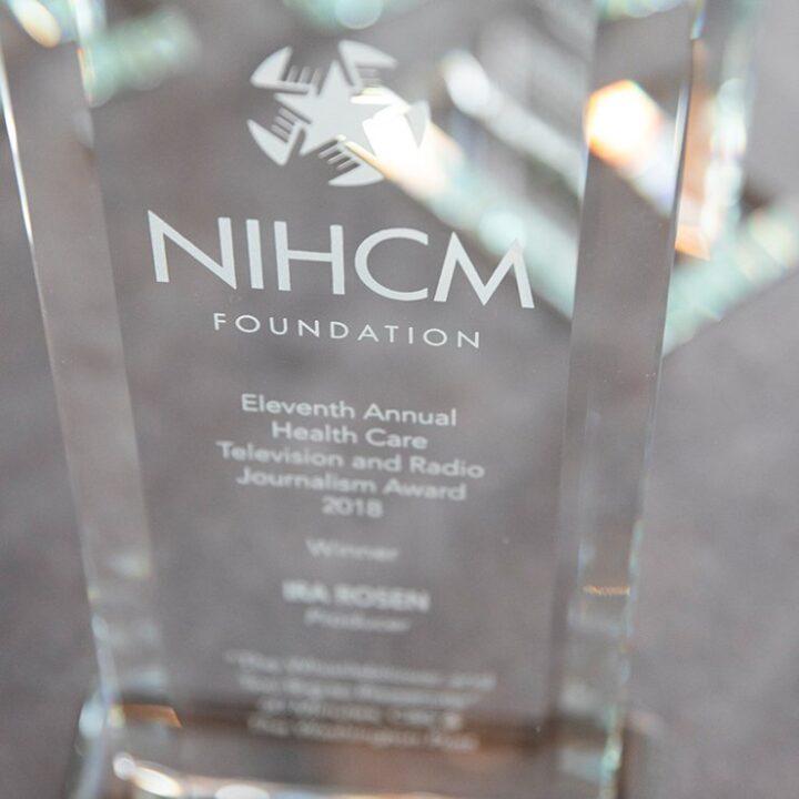 NIHCM Trophy